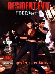 Resident Evil - Code: Veronica - Book One