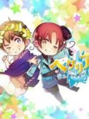 Hetalia World ☆ Stars