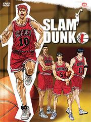Slam Dunk [Remake]