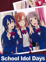 School Idol Days - Love Live!