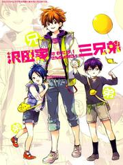 KHR Doujinshi - The Three Sawada Brothers