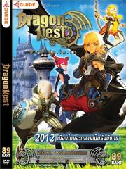 Dragon Nest: Shungeki no Sedo