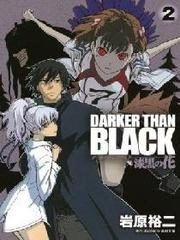 Darker than Black Shikkoku no Hana