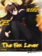 The Fox Lover