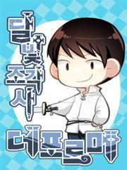 Legendary Moonlight Sculptor - Chibi