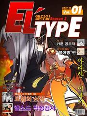 Eltype! Season 2
